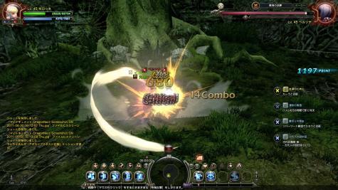 DN+2011-06-30+16-14-29+Thu_convert_20110630164829.jpg