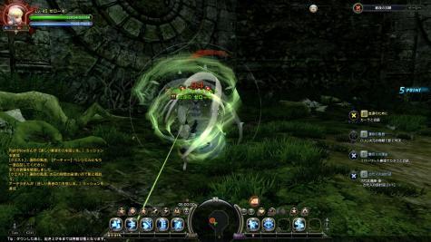 DN+2011-06-30+16-21-13+Thu_convert_20110630164505.jpg