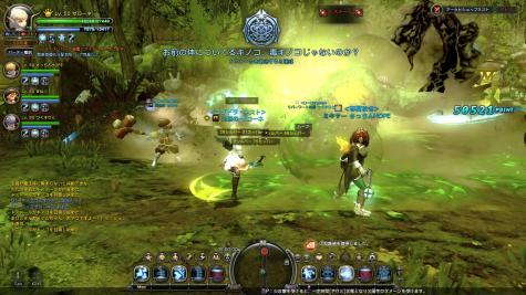 DN+2011-07-26+14-02-31+Tue_convert_20110727171636.jpg