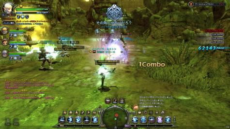 DN+2011-07-26+14-06-23+Tue_convert_20110727171709.jpg