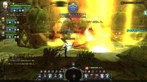 DN+2011-07-26+14-11-22+Tue_convert_20110727171730.jpg