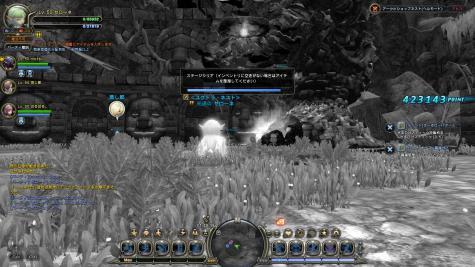 DN+2011-08-24+18-22-35+Wed_convert_20110824185250.jpg