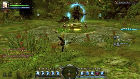 DN+2011-09-06+18-00-47+Tue_convert_20110906190204.jpg