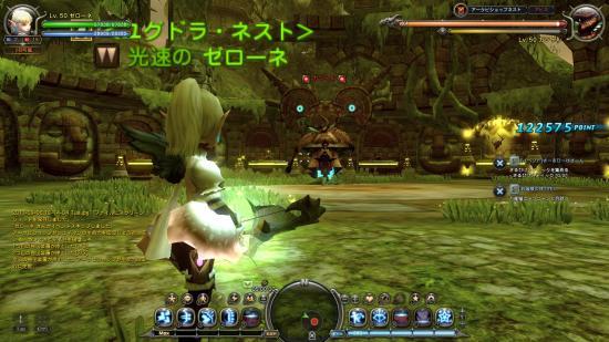 DN+2011-09-06+18-17-38+Tue_convert_20110906190125.jpg