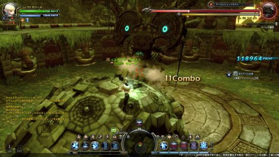 DN+2011-09-16+18-42-51+Fri_convert_20110916191751.jpg