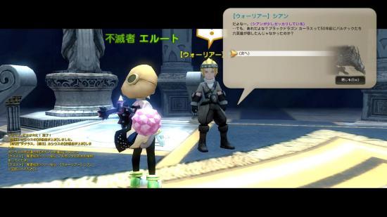 DN+2011-11-01+17-14-46+Tue_convert_20111102184132.jpg