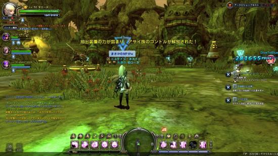 DN+2011-11-15+16-56-31+Tue_convert_20111115205842.jpg