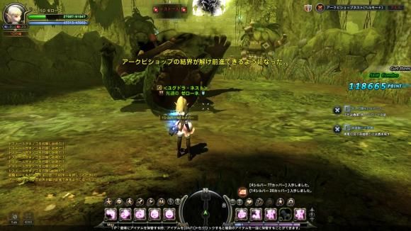 DN+2011-12-12+18-31-09+Mon_convert_20111213131038.jpg