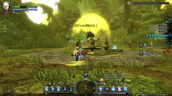 DN+2011-12-12+18-43-41+Mon_convert_20111213131047.jpg
