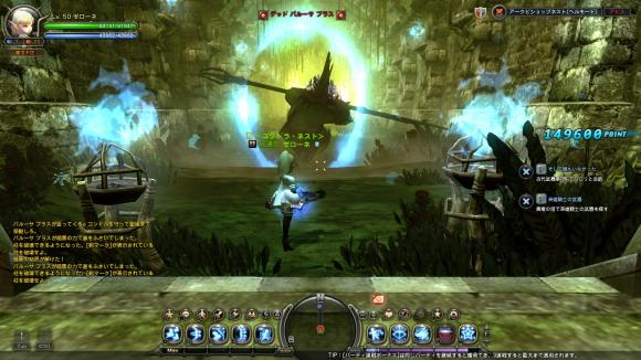 DN+2011-12-12+18-46-24+Mon_convert_20111213131057.jpg