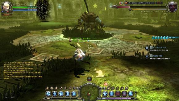 DN+2011-12-12+18-55-57+Mon_convert_20111213131106.jpg