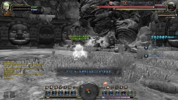 DN+2011-12-12+19-24-22+Mon_convert_20111213131134.jpg