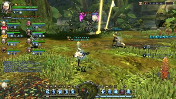 DN+2011-12-21+21-02-59+Wed_convert_20111221223320.jpg