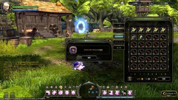 DN+2011-12-29+17-15-34+Thu_convert_20111229192440.jpg