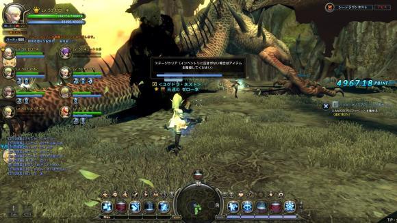 DN+2012-01-05+16-58-25+Thu_convert_20120105200115.jpg