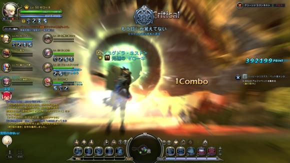 DN+2012-01-06+19-42-01+Fri_convert_20120106210000.jpg