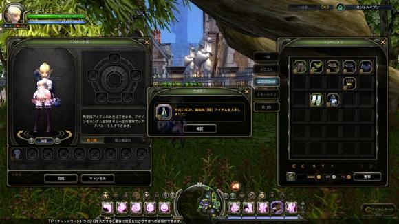 DN+2012-01-18+15-00-36+Wed_convert_20120118183221.jpg