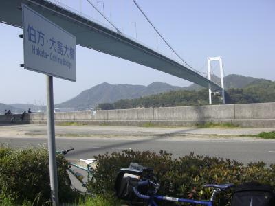 03伯方・大島大橋