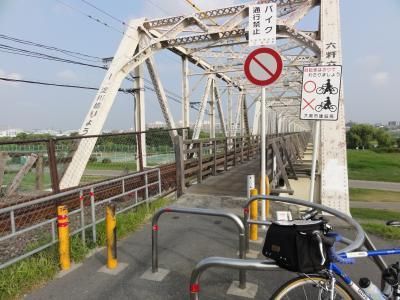赤川仮橋08211