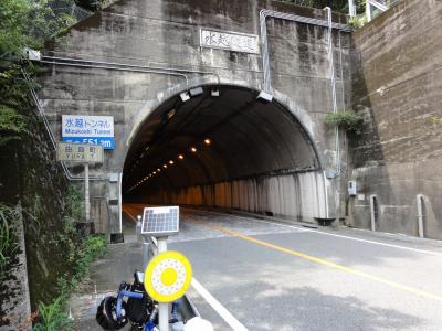 国道42水越トンネル08225