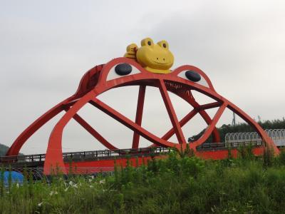 印南かえる橋08231