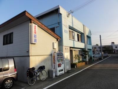 紀伊勝浦 温泉民宿岩波08246