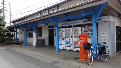 JR竹野駅1322