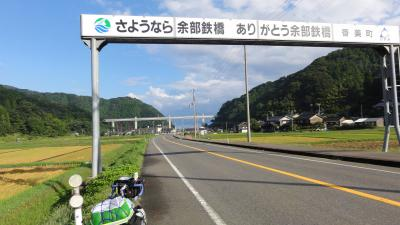 0916余部鉄橋0759