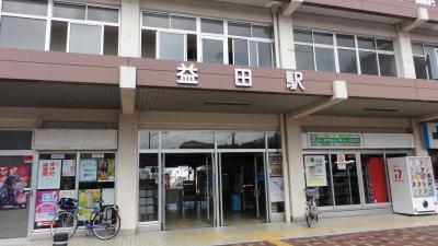 0921JR益田駅1340