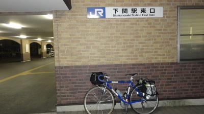 0923JR下関駅1859