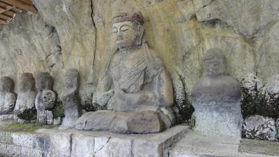 282臼杵石仏