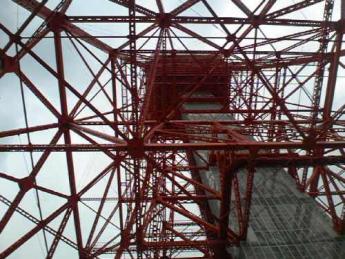 東京タワーの下から