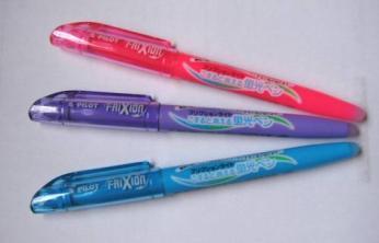お気に入りの蛍光ペン