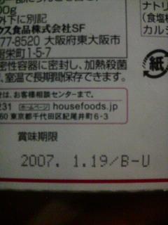 2009120121050000.jpg
