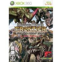 MHF_Xbox360.jpg