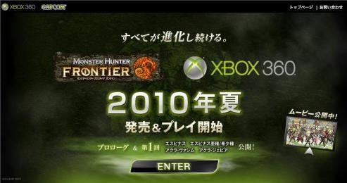 Xbox360_MHF.jpg