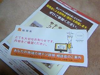 tiiP0201.jpg