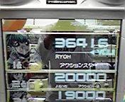 2010050314520000.jpg