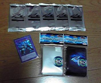 2010060820390000.jpg