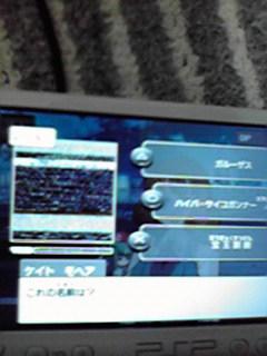 2010091720570000.jpg