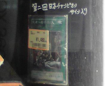 2010121916120000.jpg