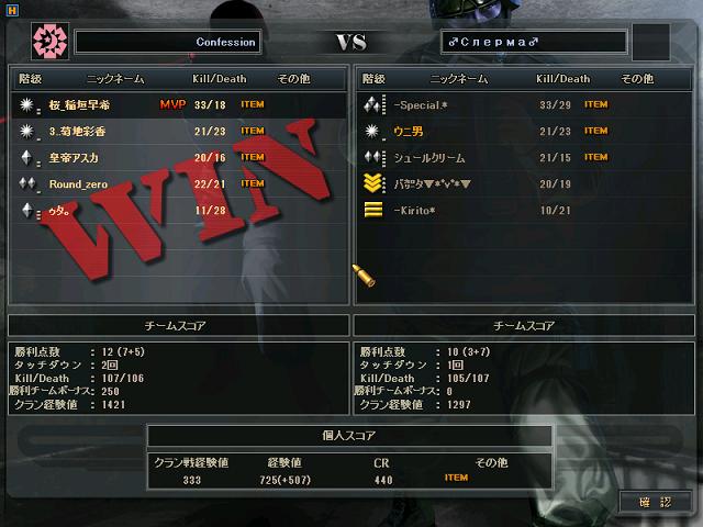 ScreenShot_14.png
