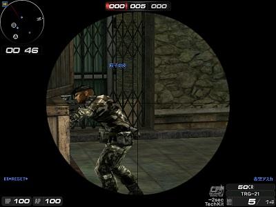 ScreenShot_45.jpg