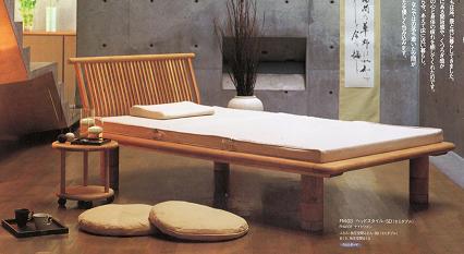 高間ベッド