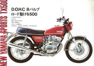 TX500.jpg
