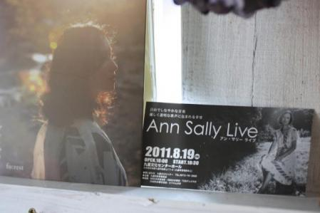 2011.8.19①