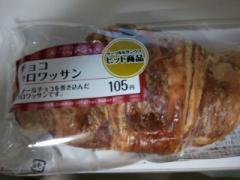 s_2012-03-20 21.34.18