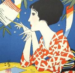 yumeji tanabata s