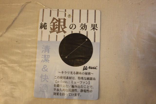 003_20100321153109.jpg