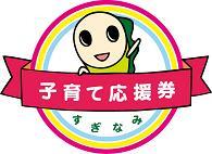 oenken_logomini.jpg